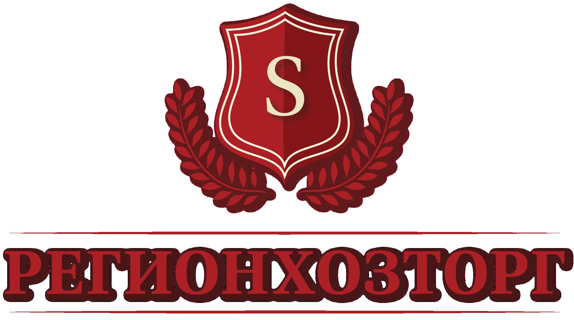 РегионХозТорг