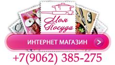 MyDishes.ru
